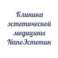 nanoestetic